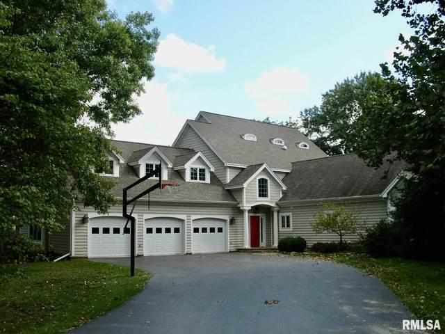 8 Hillcrest Drive, Bushnell, IL 61422 (#PA1217645) :: RE/MAX Preferred Choice