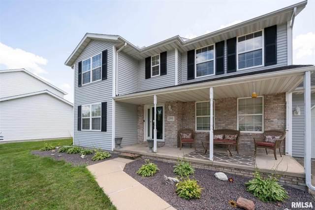 1960 Deer Lane, Washington, IL 61571 (#PA1217706) :: Paramount Homes QC