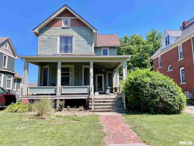 255 W Chestnut Street, Canton, IL 61520 (#PA1217729) :: RE/MAX Preferred Choice