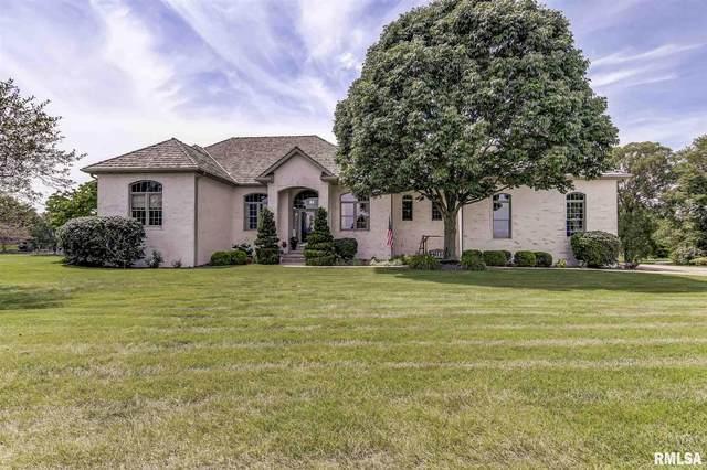 1238 Golf Crest Crest, Springfield, IL 62707 (#CA1001837) :: Killebrew - Real Estate Group