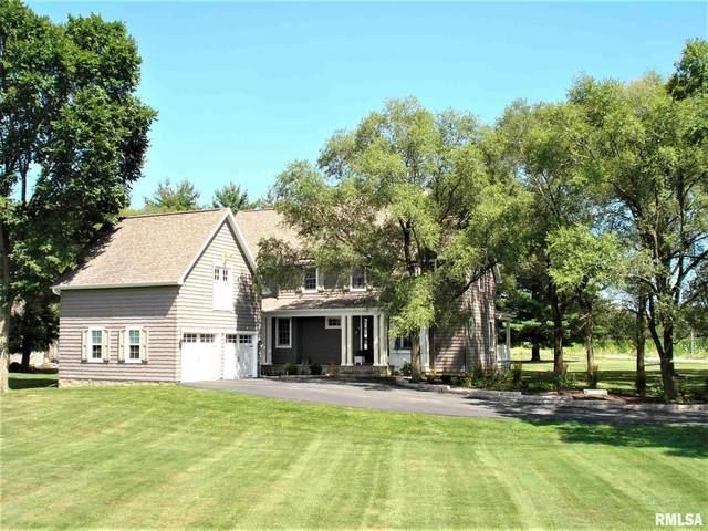 1040 Macomb Road, Galesburg, IL 61401 (#CA1001869) :: Killebrew - Real Estate Group