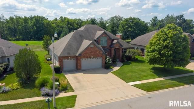 2604 Tartan Way, Springfield, IL 62711 (#CA1001956) :: RE/MAX Preferred Choice