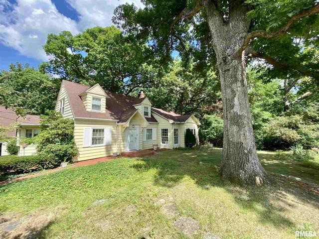 1236 W Adams Street, Macomb, IL 61455 (#PA1218001) :: Paramount Homes QC