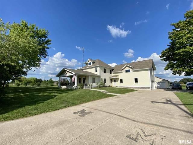 10605 E 1200TH Street, Macomb, IL 61455 (#PA1218008) :: RE/MAX Preferred Choice
