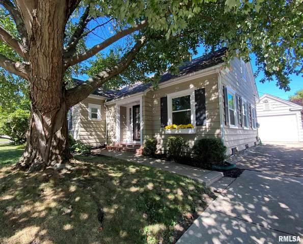2511 W Moss Avenue, Peoria, IL 61604 (#PA1218113) :: RE/MAX Professionals