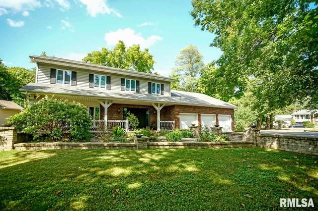 5908 N Prospect Road, Peoria, IL 61614 (#PA1218295) :: Killebrew - Real Estate Group