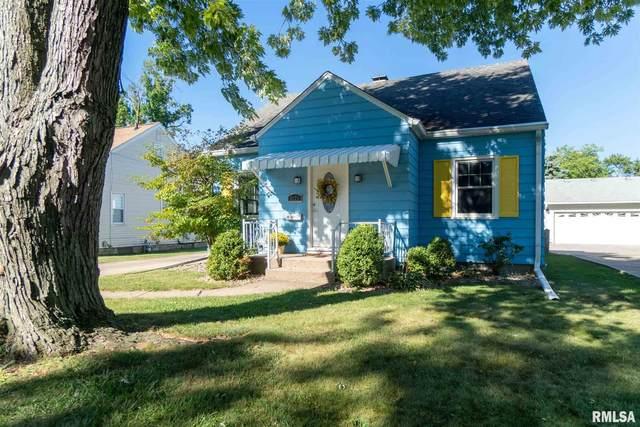 3121 N Twelve Oaks Drive, Peoria, IL 61604 (#PA1218522) :: RE/MAX Preferred Choice