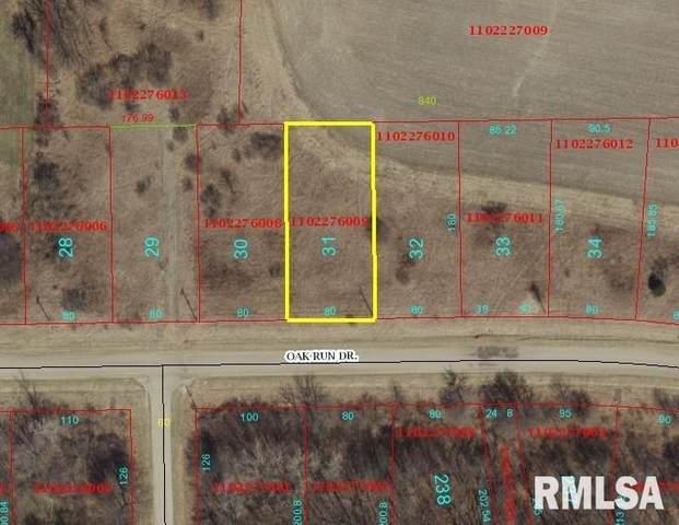 7031 Oak Run Drive, Dahinda, IL 61428 (#PA1218547) :: Killebrew - Real Estate Group