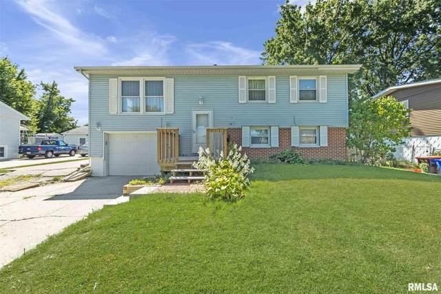 409 E Almond Drive, Washington, IL 61571 (#PA1218569) :: Killebrew - Real Estate Group