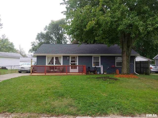 200 N Linnhill Lane, Washington, IL 61571 (#PA1218616) :: Paramount Homes QC