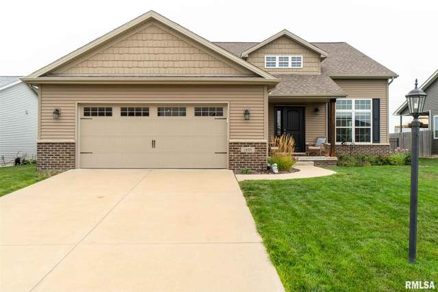 1405 Westminster Drive, Washington, IL 61571 (#PA1218639) :: Killebrew - Real Estate Group