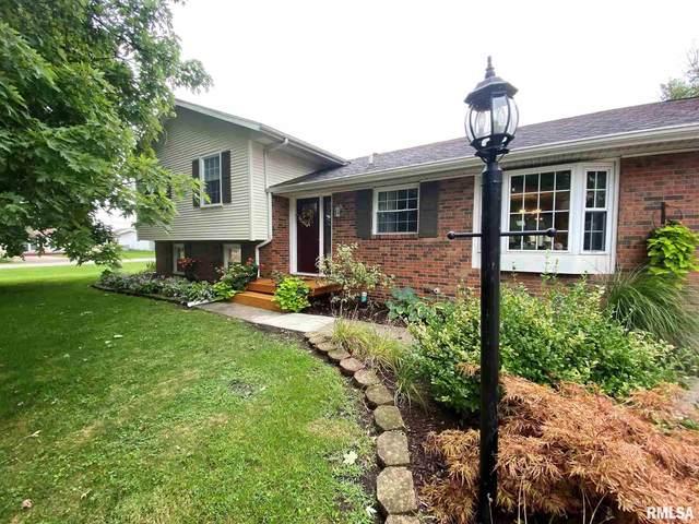 1490 Wheeler Lane, Canton, IL 61520 (#PA1218720) :: Killebrew - Real Estate Group