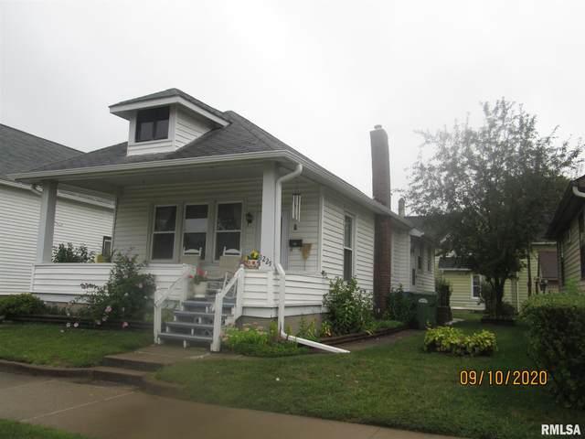 1225 S 9TH Street, Clinton, IA 52732 (#QC4215201) :: Killebrew - Real Estate Group
