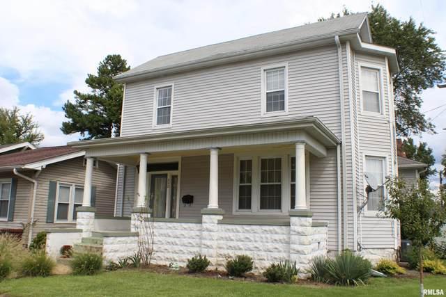 222 N 14TH Street, Murphysboro, IL 62966 (#EB436189) :: Paramount Homes QC