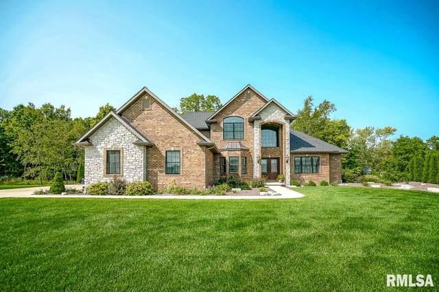 141 Wolf Crossing Drive, Morton, IL 61550 (#PA1218891) :: Paramount Homes QC