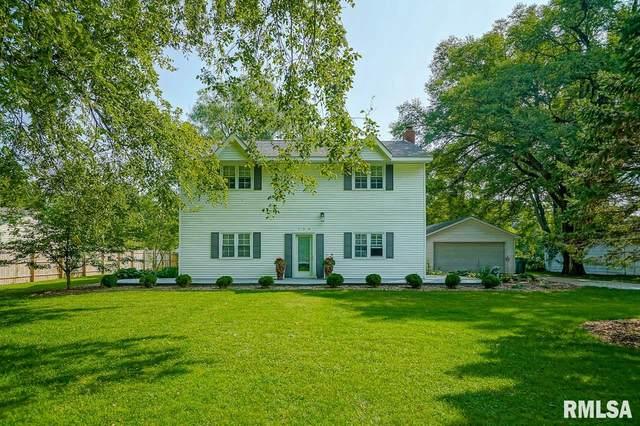 716 N Cherry Street, Peoria, IL 61604 (#PA1218897) :: Paramount Homes QC