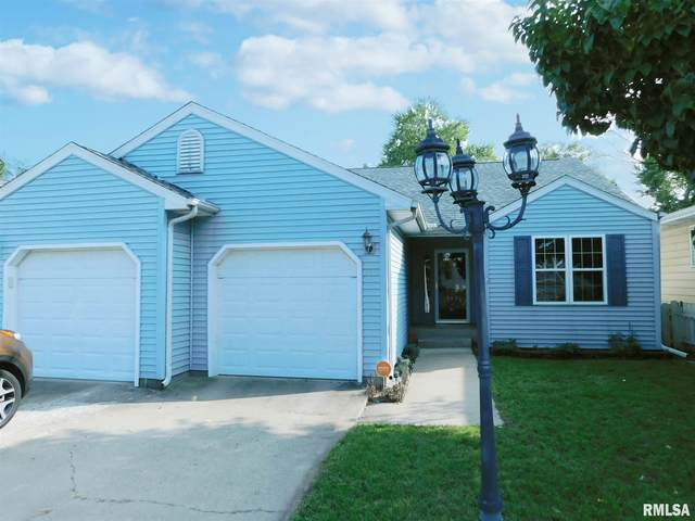 310 E Corrington Avenue, Peoria, IL 61603 (#PA1218901) :: Killebrew - Real Estate Group