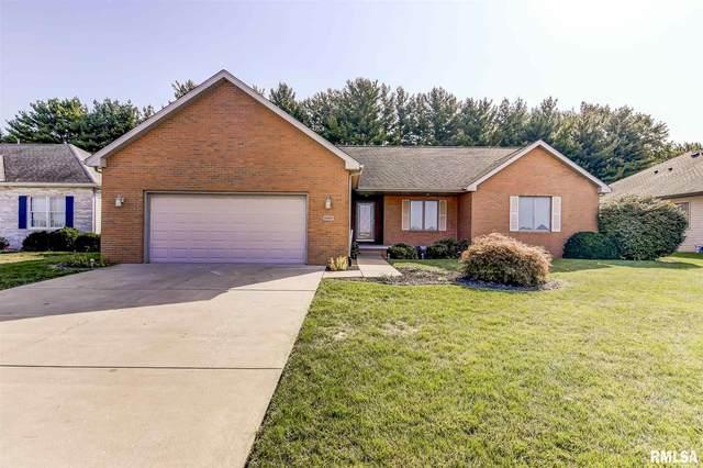 2300 Dubsdread Drive, Springfield, IL 62711 (#CA1002559) :: Killebrew - Real Estate Group