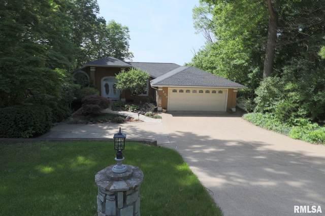 803 Fondulac Drive, East Peoria, IL 61611 (#PA1218941) :: Nikki Sailor | RE/MAX River Cities