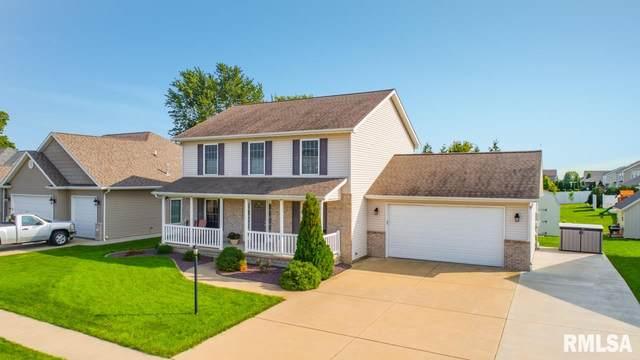 1312 Santa Fe Road, Washington, IL 61571 (#PA1218958) :: Paramount Homes QC