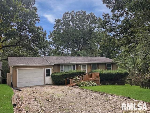 634 S Byron Court, Peoria, IL 61604 (#PA1218977) :: Nikki Sailor | RE/MAX River Cities