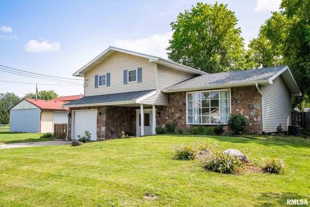 6712 W Jones Road, Peoria, IL 61604 (#PA1218990) :: RE/MAX Preferred Choice