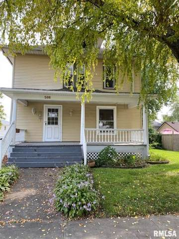 508 6TH Avenue, De Witt, IA 52742 (#QC4215531) :: Paramount Homes QC