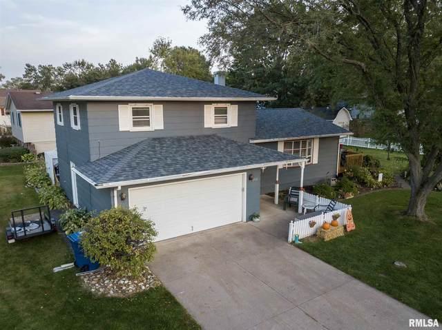 2921 Oak Street, Davenport, IA 52804 (#QC4215558) :: Paramount Homes QC