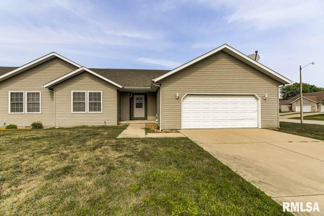 2623 Varsity Court, Springfield, IL 62712 (#CA1002724) :: Nikki Sailor | RE/MAX River Cities