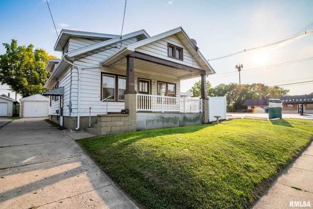 1220 W Gift Avenue, Peoria, IL 61604 (#PA1219197) :: RE/MAX Preferred Choice