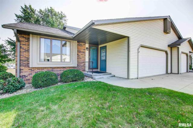 1312 4TH Avenue, Fulton, IL 61252 (#QC4215632) :: Nikki Sailor | RE/MAX River Cities