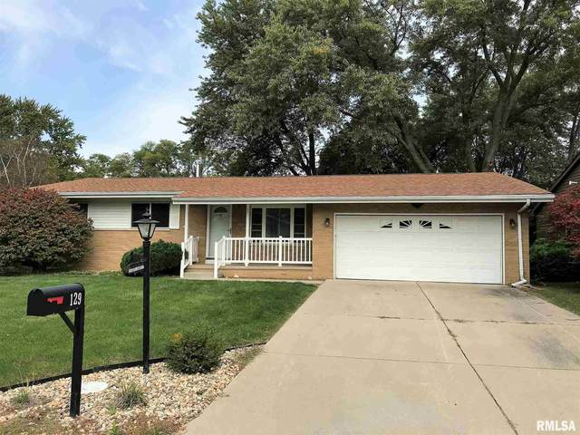 129 Laurel Lane, East Peoria, IL 61611 (#PA1219211) :: Killebrew - Real Estate Group