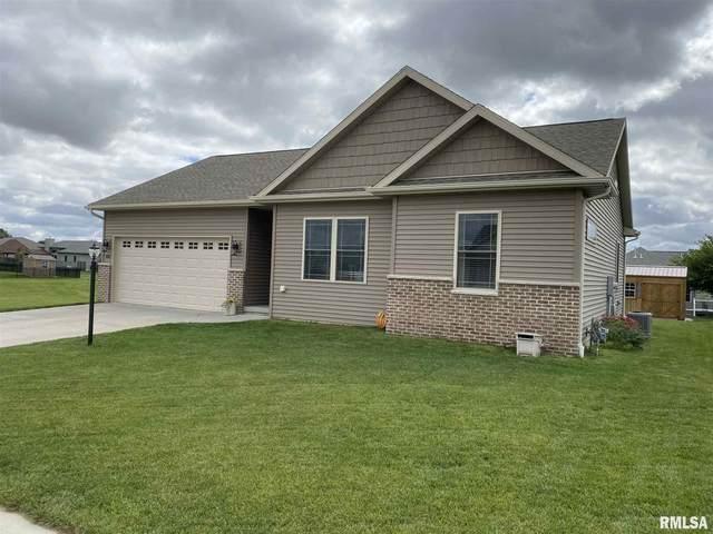 1512 Mackenzie Street, Washington, IL 61571 (#PA1219272) :: Killebrew - Real Estate Group
