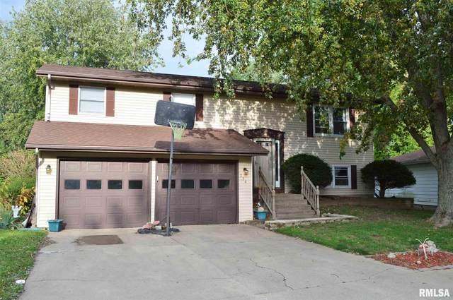 234 N Hazel Street, Chillicothe, IL 61523 (#PA1219298) :: Paramount Homes QC