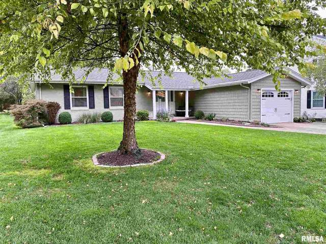 1707 E St Jude Court, Peoria Heights, IL 61616 (#PA1219472) :: RE/MAX Preferred Choice