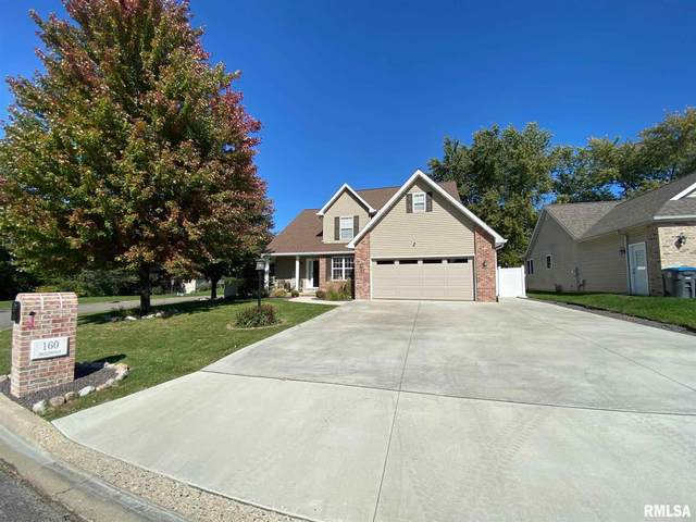 160 Cracklewood Lake, East Peoria, IL 61611 (#PA1219498) :: RE/MAX Preferred Choice