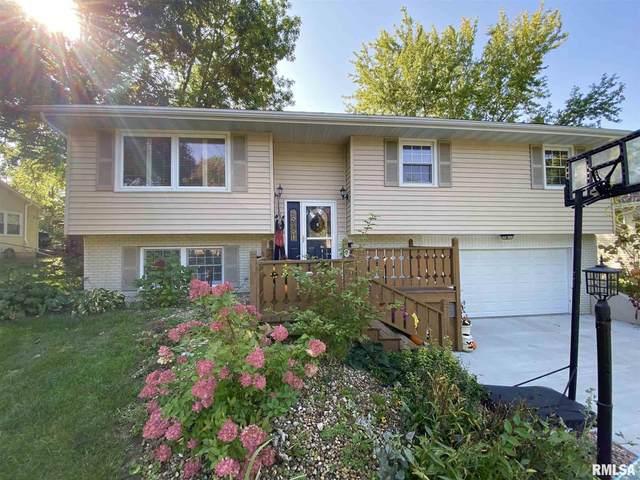 206 Woodchuck Lane, Macomb, IL 61455 (#PA1219537) :: Paramount Homes QC