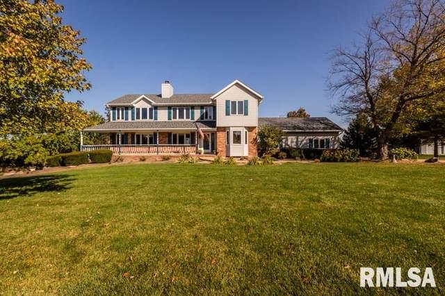 11 Clarebrook Drive, Washington, IL 61571 (#PA1219566) :: RE/MAX Preferred Choice