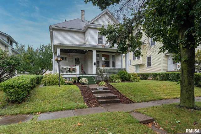 2319 Carey Avenue, Davenport, IA 52803 (#QC4216130) :: RE/MAX Preferred Choice