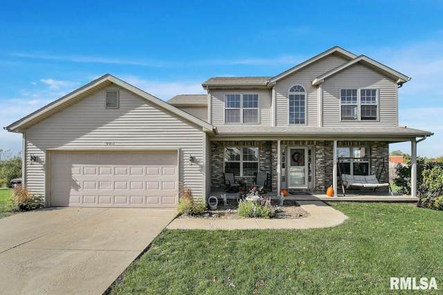 9911 N Andy Court, Peoria, IL 61615 (#PA1219721) :: RE/MAX Preferred Choice