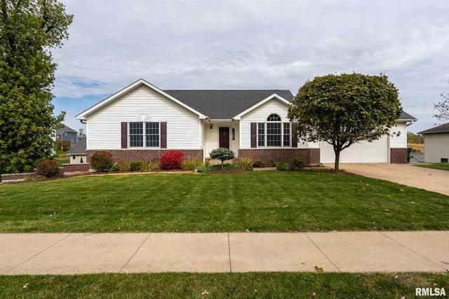 572 33RD Avenue North, Clinton, IA 52732 (#QC4216170) :: Paramount Homes QC