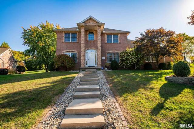 2606 W Sunset Court, Peoria, IL 61615 (#PA1219755) :: RE/MAX Preferred Choice