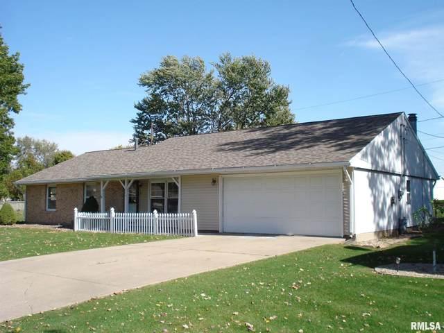 1734 Robin Court, Galesburg, IL 61401 (#CA1003177) :: Nikki Sailor | RE/MAX River Cities