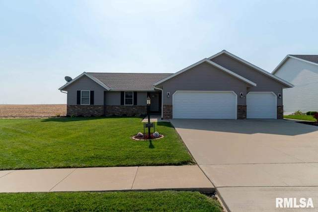 1006 Simon Court, Eureka, IL 61530 (#PA1219785) :: RE/MAX Preferred Choice