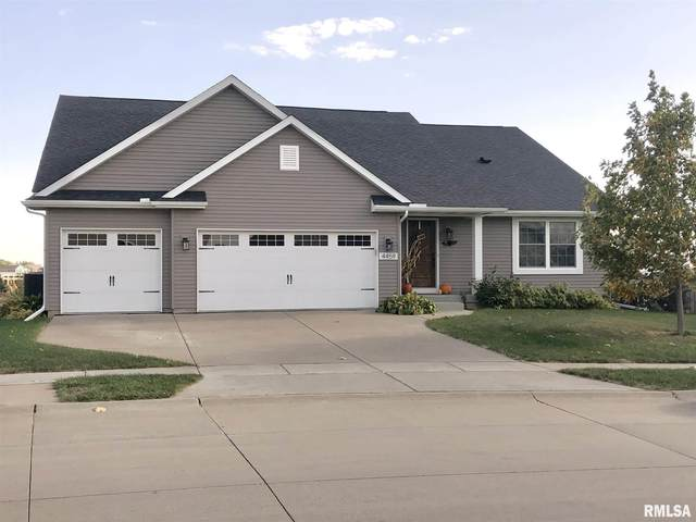 4459 Tranquility Trail, Bettendorf, IA 52722 (#QC4216216) :: Killebrew - Real Estate Group