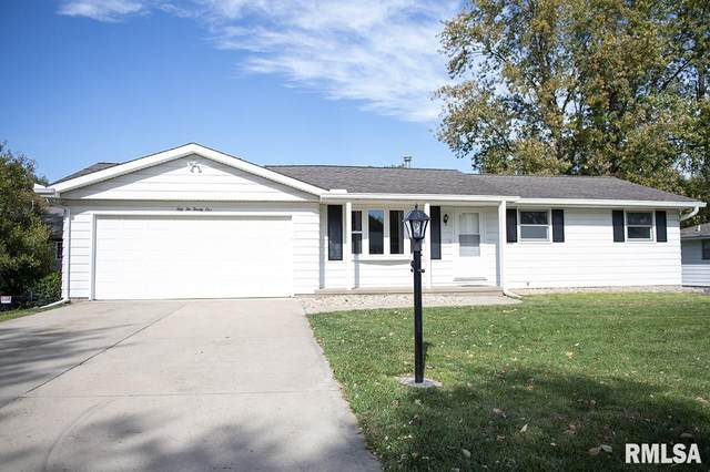 5221 W Airways Road, Peoria, IL 61607 (#PA1219790) :: Nikki Sailor | RE/MAX River Cities