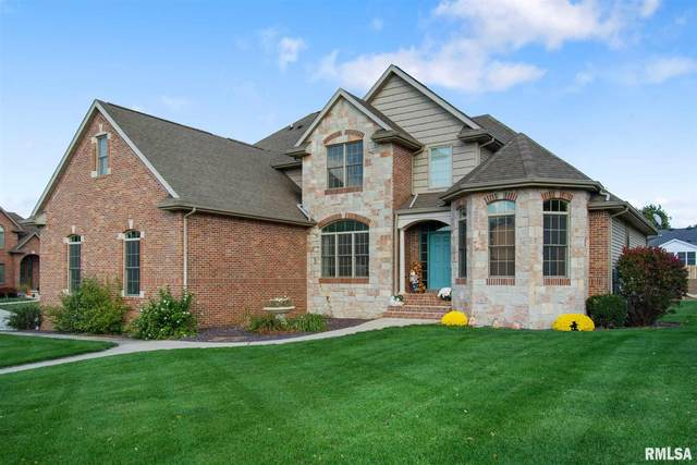 7600 Southport Lane, Springfield, IL 62711 (MLS #CA1003206) :: BN Homes Group