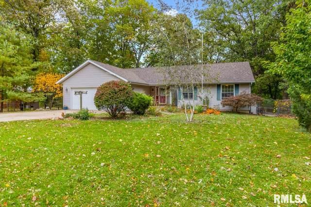 1762 Kathleen Place, Metamora, IL 61548 (#PA1219858) :: RE/MAX Preferred Choice