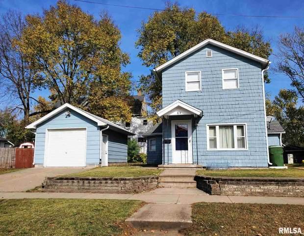 84 21ST Avenue North, Clinton, IA 52732 (#QC4216364) :: RE/MAX Preferred Choice