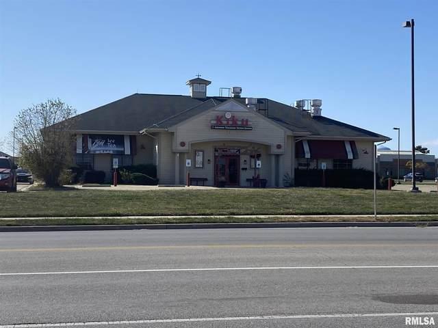 3050 Lindbergh, Springfield, IL 62704 (#CA1003280) :: Killebrew - Real Estate Group